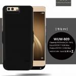 WUW Power Bank เคส Huawei P9[ ของแท้ 100% รับประกัน 1 ปี ]