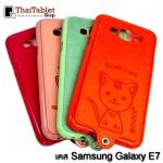 เคสครอบหลัง Domi Cat For Samsung Galaxy E7