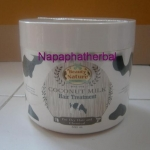 Beauty Nature Coconut milk Hair Treatment