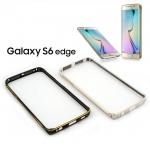 Bumper ขอบ อลูมิเนียม Samsung Galaxy S6 Edge
