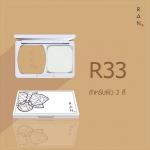 แป้งรัน Ran เบอร์ R33 สำหรับผิว 2 สี