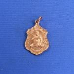 เหรียญหลวงพ่อพุฒ งานปิดทองฝังลูกนิมิต พ.ศ. ๒๕๔๖ วัดกลางบางพระ นครชัยศรี นครปฐม หลัง หลวงพ่อทับทิม