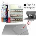 เคส Apple iPad Air 2 รุ่น Macada Vintage Style หมุนได้ 360 องศา