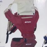 เป้อุ้มเด็กแบบนั่ง Dual care 2 IN1 พร้อมผ้าคลุมศีรษะป้องกันแดด สีน้ำเงิน