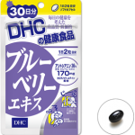 DHC Blueberry extract 30 days (บลูเบอรี่) ช่วยบำรุงสายตา เพื่อความสดชื่นสดใส เหมาะกับ คนที่ต้องใช้สายตาอย่างหนัก
