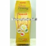 Shape Firming  Herbal Cream ครีมลดกระชับสัดส่วน