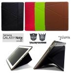 เคส Samsung Galaxy TAB 2 10.1 (P5100) รุ่น ONJESS TransFormer