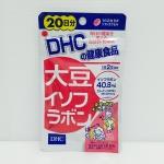DHC Daisu Isofura Bon (20วัน) สกัดจากถั่วเหลืองช่วยเกี่ยวกับสิว ลดรอยแดงสิว ลดสิวอุดตัน ช่วยปรับความสมดุลของฮอร์โมนในร่างกาย เพื่อความงามของคุณผู้หญิง