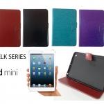เคส iPad MiNi รุ่น NEW BELK SERIES ใหม่ล่าสุด !!!!