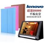 sleeve slim protective sleeve Lenovo YOGA 8 B6000 รุ่น New Genuine Leather