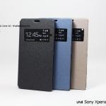 เคส Sony Xperia T3 รุ่น 1 ช่อง