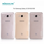 Nillkin Nature 0.6mm Transparent TPU Cover For Samsung Galaxy J5 (2016)