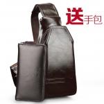 - Feger รุ่น Classic กระเป๋าดาดไหล่ package แพ็กคู่ ซื้อ 1 ได้ 2 [import]