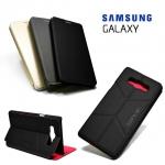 เคส Samsung Galaxy J2 Prime รุ่น Soft Tech