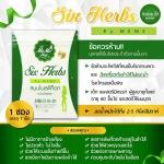 Six Herbs ซิกซ์เฮิร์บ สมุนไพรดีท๊อก ปลีก 40 บาท/ส่ง 30 บาท