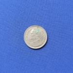 เหรียญ ๑ บาท หลังเรือพระที่นั่งสุพรรณหงส์ ๒๕๒๐