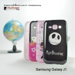 เคส TPU For Samsung Galaxy J1 รุ่น Cartoon Series