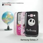เคส TPU For Samsung Galaxy J1 รุ่น Cartoon Series