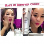 Make up Remover Cream