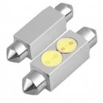 ไฟ LED แคปซูล SMD 2 ดวง ใหญ่ 2W ขนาด 3.6CM*3.9CM
