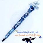 ปากกาตราสัญลักษณ์ Ravenclaw