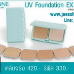 Cezanne - UV Foundation EX Plus SPF 23 PA++ #No.EX3