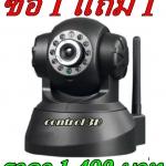 กล้องวงจรปิด ดูผ่านมือถือ ONLINE (กล้อง IP รุ่น 1300 Back / White ) ด่วน +เพิ่มของแถม