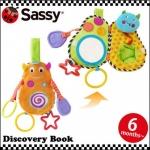 ตุ๊กตาโมบายเสริมพัฒนาการเด็ก Sassy Discovery Book