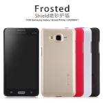 เคสมือถือ Samsung Galaxy Grand Prime รุ่น Frosted Shield NILLKIN แท้ !!
