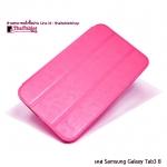 เคส Samsung Galaxy Tab3 8 นิ้ว Endland Series สีบานเย็น
