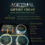 AGETRIAL Gift Set Cream เอทไทอัล เซ็ตหน้าเด็กพรีเมียม + ส่ง EMS ฟรี