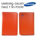 เคส Samsung Galaxy Tab2 7 นิ้ว P3100 สีส้ม