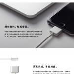 สายชาร์จ Iphone พร้อมหัว Magnetic จาก Moizen
