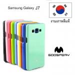 เคส Jelly Mercury ครอบหลัง Samsung Galaxy J7 ของแท้ 100%
