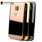 - Aluminum Bumper Frame For Samsung Galaxy S6 edge รุ่น High Luxury