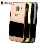 - Aluminum Bumper Frame For Samsung Galaxy S6 edge รุ่น High Luxury