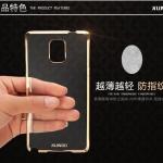 เคสครอบหลัง Samsung Galaxy NOTE 4 รุ่น XUNDO Series