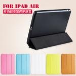 Case For Apple iPad Air 1 Smart Slim Case ขายดี ในต่างประเทศ