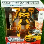 หุ่นยนต์แปรงร่างเป็นรถ