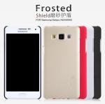 เคส Samsung Galaxy A5 Frosted Shield NILLKIN แท้ !!
