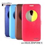 เคส Asus Zenfone 5 รุ่น ช่องกลม