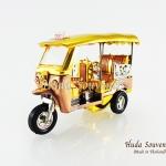 ของที่ระลึก รถตุ๊กตุ๊กจำลอง สีทอง ไซส์เล็ก (S) สินค้าบรรจุในกล่องมาให้เรียบร้อย สินค้าพร้อมส่ง