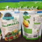 Fibermeal ไฟเบอร์มีล ใยอาหารจากธรรมชาติ