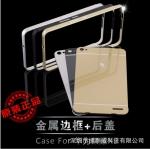 ฺ๊Ultra Aluminum Bumper Frame for Huawei MediaPad X1