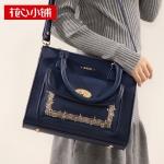 ***พร้อมส่ง - กระเป๋าแฟชั่น Axixi สีน้ำเงิน ปักตัวโน๊ตเก๋ ทรงสวยตั้งได้ ดีไซน์เก๋ๆ สวยสุดมั่น เหมาะกับสาว ๆ ที่ชอบกระเป๋าคุณภาพ งานเนี้ยบสวยมากค่ะ