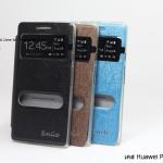 เคส Huawei Ascend P6 รุ่น 2 ช่อง รูดรับสาย ลายผ้าไหม