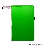 Case for Samsung ATIV Tab 5 สีเขียว