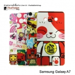 TPU เคสครอบหลัง ลายการ์ตูน For Samsung Galaxy A7