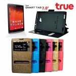 เคส True Smart Tab 7.0 นิ้ว ตรงรุ่น 100% ขอท้า !! งานสวยที่สุดใน 3 โลก