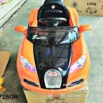 รถเก๋งบูกาติ2มอเตอร์สีส้ม
